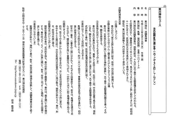 d0239667_712586.jpg