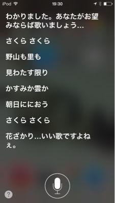 b0288968_1933232.jpg