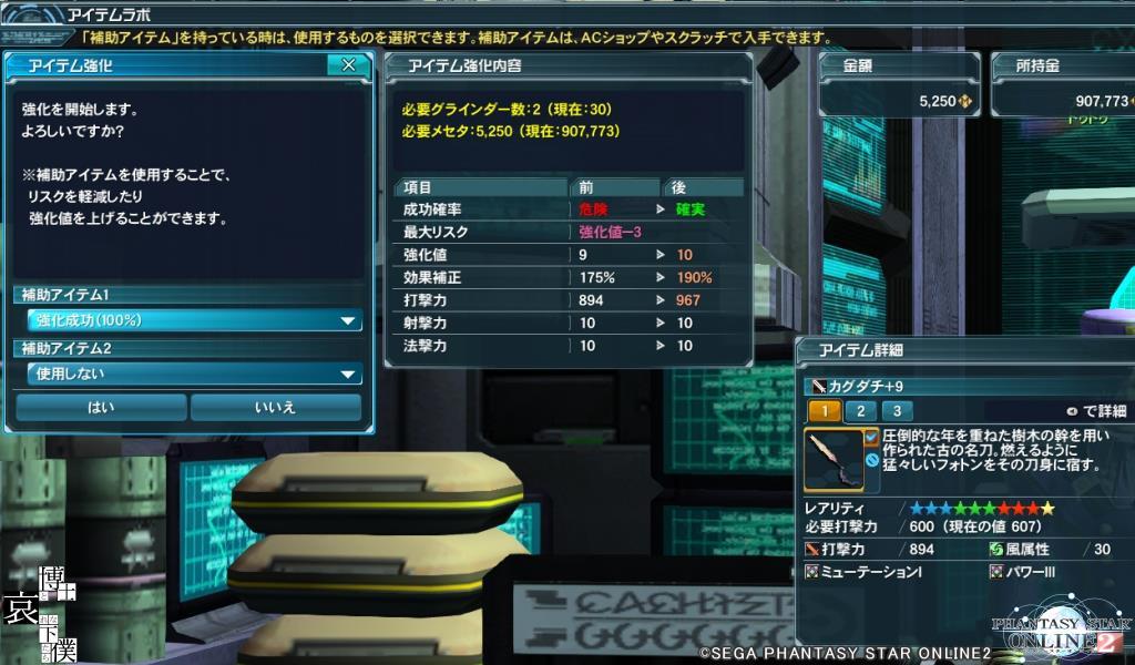 f0203977_017546.jpg