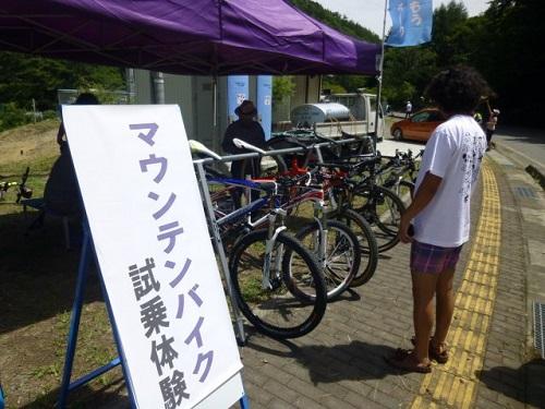 7/20~9/7 サイクリング等のご報告_b0217782_0295672.jpg