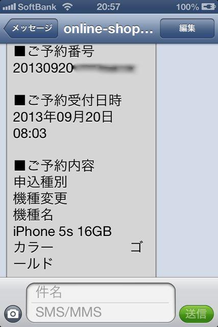 f0127382_213338.jpg