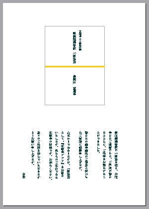 b0029488_6272921.jpg