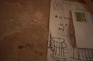 ①小島優さんの工房に行ってきました=前編=_f0226293_23261132.jpg