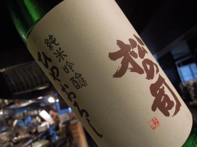 秋は日本酒_f0232994_11233467.jpg