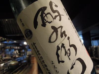 秋は日本酒_f0232994_11261792.jpg