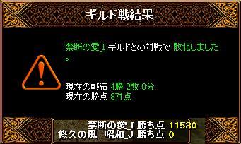 d0081603_2164844.jpg