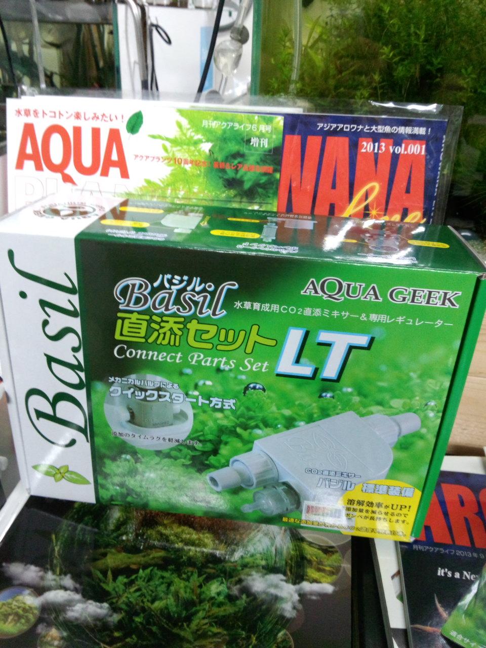 アクアギーク製CO2関連商品取り扱い始めました!_b0141806_1504724.jpg