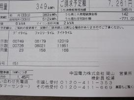 d0047107_7331293.jpg