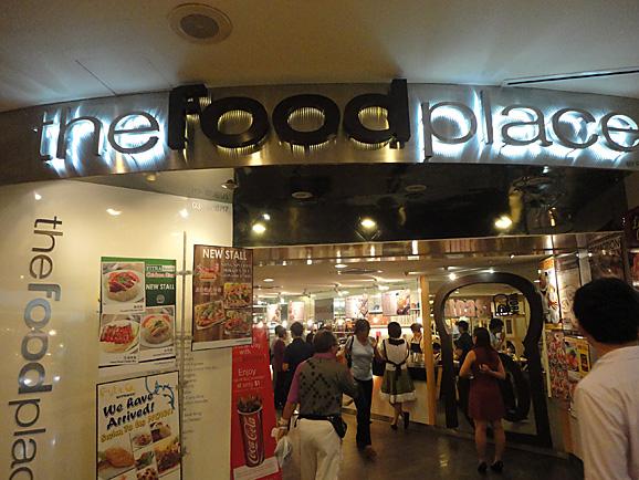 シンガポール14 ラッフルズホテルとフードコート_e0230011_1385610.jpg