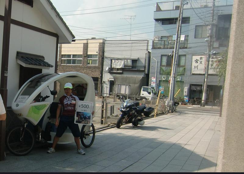 9月21日(土)自転車タクシーのご案内_d0278912_18522086.jpg