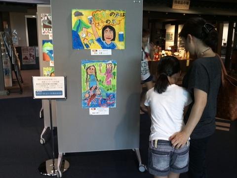 2013年9月21日~10月6日「熊本市の未来を描こう」            絵画コンクール作品展_b0228113_14282273.jpg