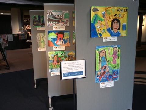 2013年9月21日~10月6日「熊本市の未来を描こう」            絵画コンクール作品展_b0228113_1436553.jpg