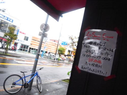 第7回「毎月Pub」  ~Kamekichiさん編~_c0116714_146985.jpg