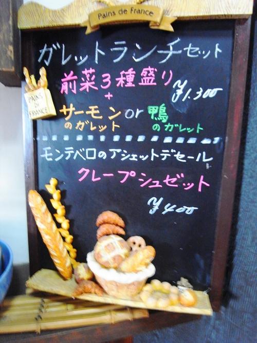 第7回「毎月Pub」  ~Kamekichiさん編~_c0116714_1982253.jpg
