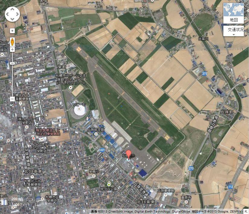 灯台下暗し:丘珠空港緑地発見_c0025115_22591948.jpg