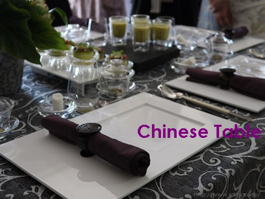Chinese Table_a0169924_21282043.jpg