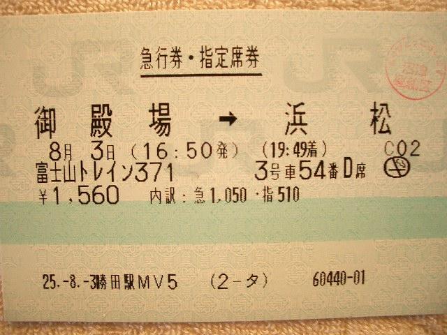 b0283432_18482141.jpg