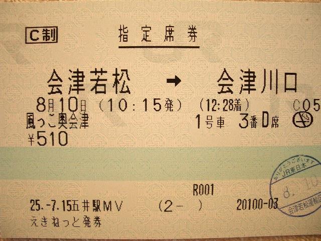 b0283432_1971538.jpg