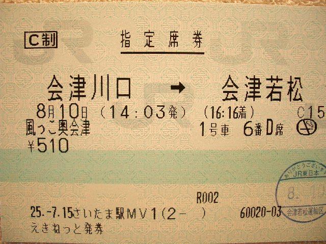 b0283432_1975291.jpg