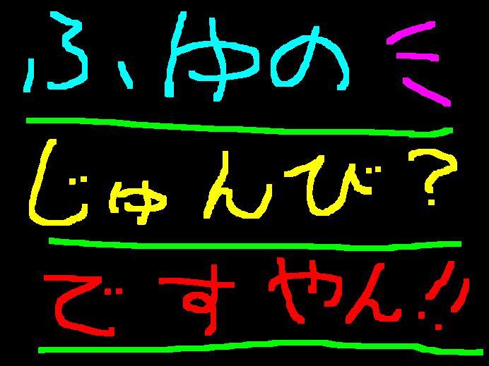 f0056935_1231493.jpg