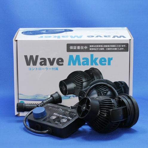 新商品!ウェーブポンプ&フィーディングパイプ_d0221436_2116242.jpg