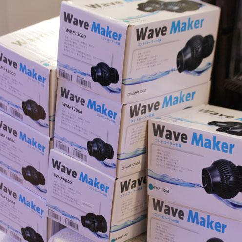 新商品!ウェーブポンプ&フィーディングパイプ_d0221436_21395629.jpg