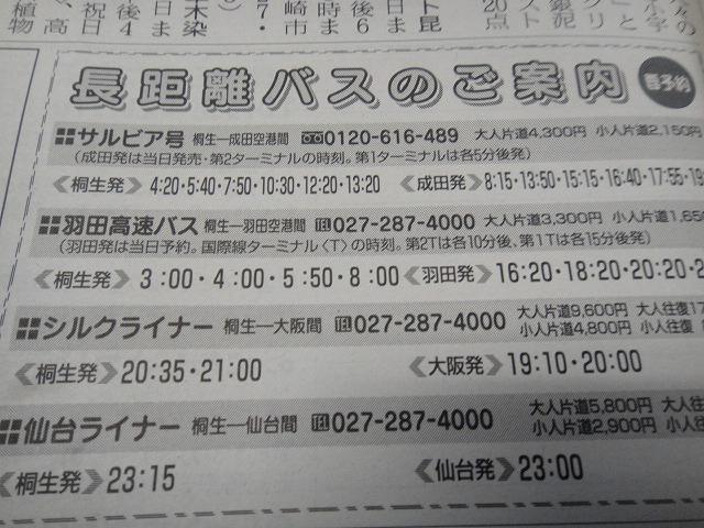f0208737_9315718.jpg
