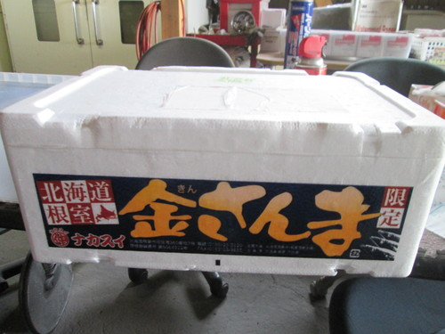 修正には ・ ・ ・    S・D-76  北海道札幌北広島_a0196542_19151042.jpg