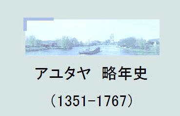 b0302344_1252198.jpg