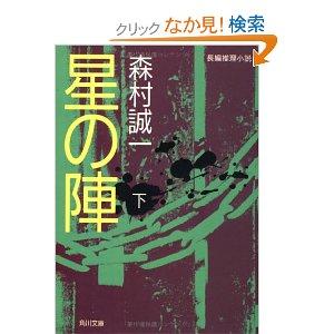 最近読んでる本_a0077071_21105572.jpg