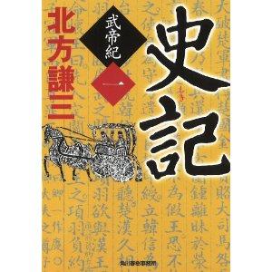 最近読んでる本_a0077071_21111499.jpg