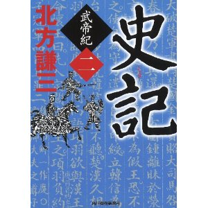 最近読んでる本_a0077071_21113475.jpg