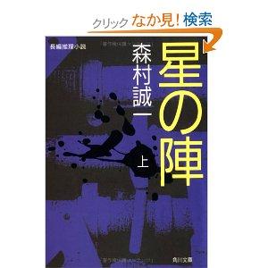 最近読んでる本_a0077071_2193082.jpg
