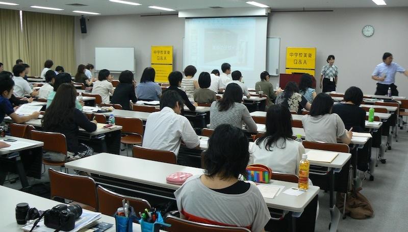 中学校美術Q&A in 北海道を振り返る_b0068572_738332.jpg