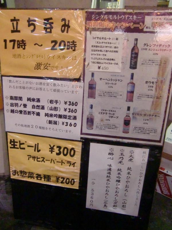 ◆ 桝田商店 _f0238779_8282142.jpg
