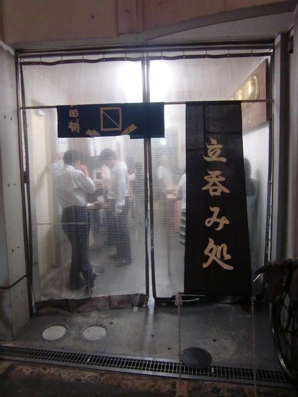 ◆ 桝田商店 _f0238779_8283841.jpg