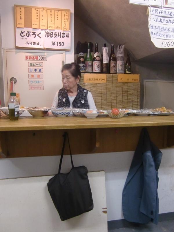 ◆ 桝田商店 _f0238779_8285774.jpg