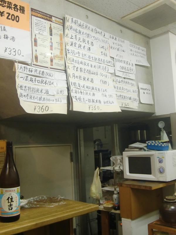 ◆ 桝田商店 _f0238779_8292346.jpg
