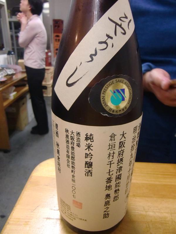 ◆ 桝田商店 _f0238779_8322069.jpg