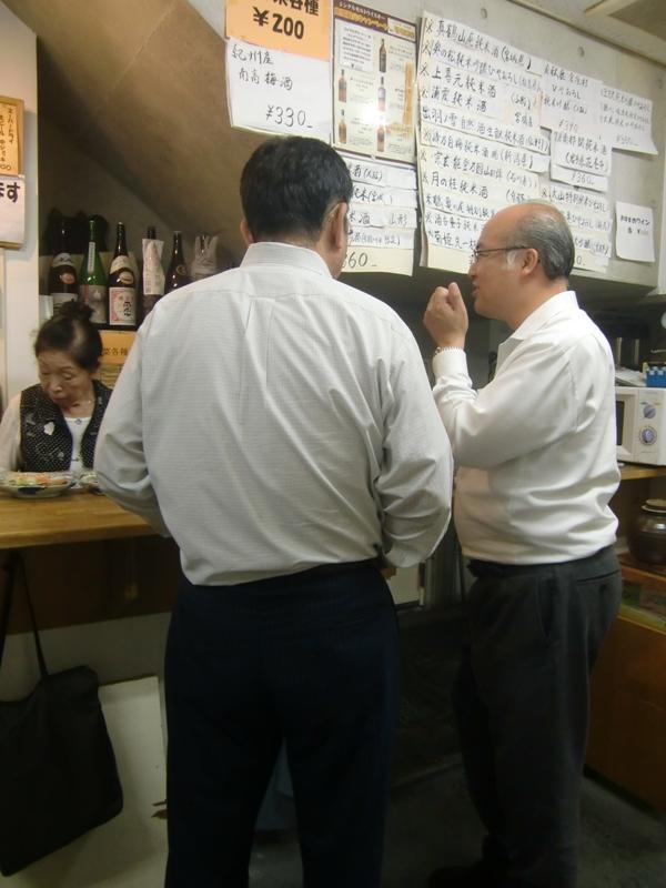 ◆ 桝田商店 _f0238779_833857.jpg
