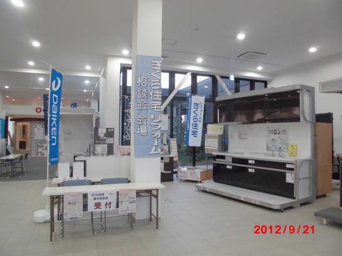 平沼店の展示相談会を行っています。_e0190287_19555427.jpg