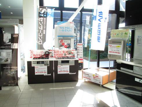 平沼店の展示相談会を行っています。_e0190287_2014425.jpg