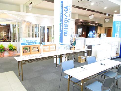 平沼店の展示相談会を行っています。_e0190287_2023630.jpg