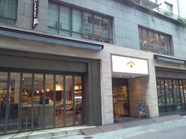 AKOMEA TOKYO 様_a0045193_10475827.jpg