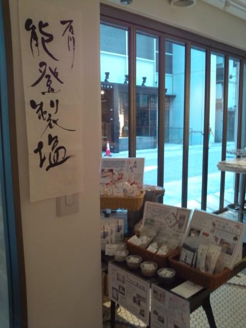 AKOMEA TOKYO 様_a0045193_10475868.jpg