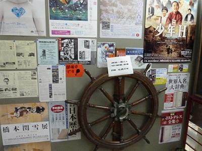 海文堂の最後の企画展 成田一徹さん「新・神戸の残り香」展_b0051598_2261415.jpg