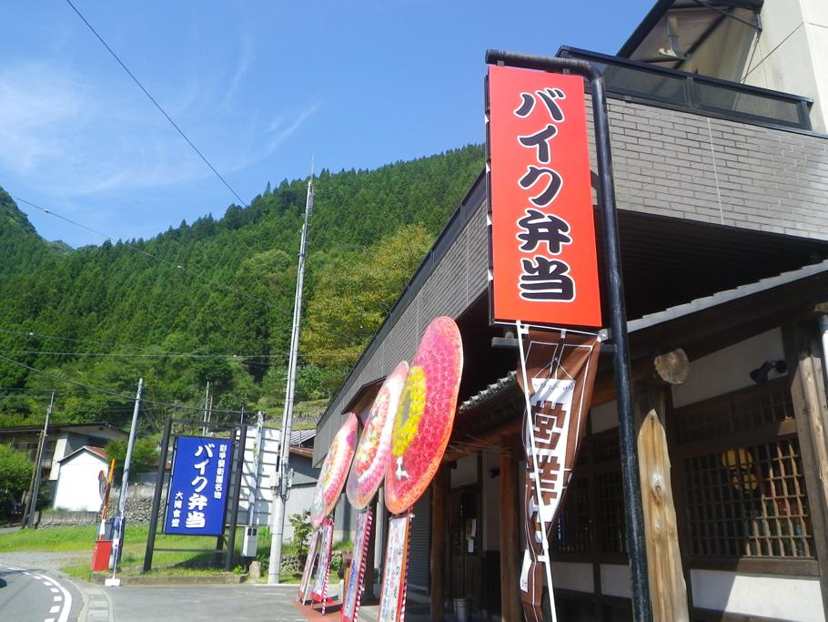 【喰】お山に_f0141609_11422753.jpg