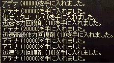 d0021312_532248.jpg