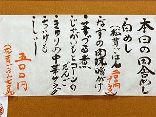 f0080612_1332529.jpg