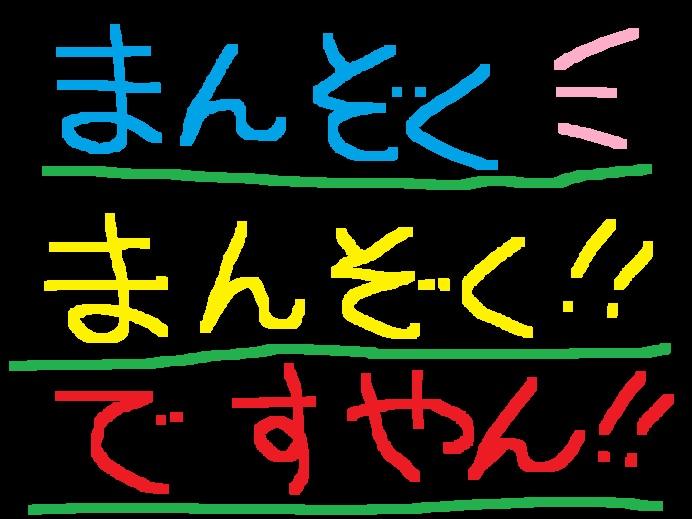 f0056935_0111572.jpg